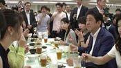 皇學館大学TVニュース No.12 安倍内閣総理大臣 皇學館大学来訪—在线播放—优酷网,视频高清在线观看
