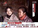 江西宜春:女孩陪盲父乞讨  晚上路灯下看书[晨光新视界]