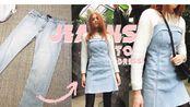 【MsRosieBea】把不穿的牛仔裤改成一条裙子 DIY记录 TURNING A PAIR OF JEANS INTO A CUTE DRESS