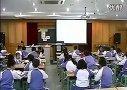 Unit 4 Fun With Shapes深圳朗文教材_小学三年级英语优秀课展示实录视频—在线播放—优酷网,视频高清在线观看