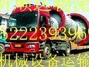 天津到朝阳物流公司{022-86378365}天津至朝阳物流公司