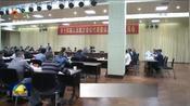武汉市人大常委会召开代表建议办理工作汇报会