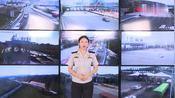 【路况微直播】8月24日18:10 G30山丹东站附近发生交通事故