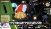 【qttsix六希夫實況】4.0結束 │ 【FF14 4.0】