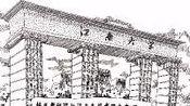 2020年江南大学822应用经济学冲刺课第三讲-教育-高清完整正版视频在线观看-优酷