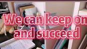 工科考研  第五天  自律养成  8h50min  We can keep on and succeed  一年读24本书  No. 3《曾国藩家书》