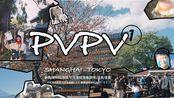 【PLOG①】揭秘武藏野美术大学的地板上睡一夜是什么感受!日本游学打卡!苦中作乐