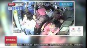 [都市晚高峰]海南海口:车厢内6人联手偷手机公交司机停车怒斥