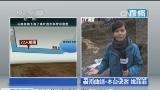 [视频]云南曲靖下海子煤矿透水事故 22人被困