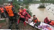 [朝闻天下]连下四天 南方暴雨凶猛·广西桂林 千余名村民被洪水围困