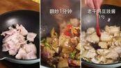 美味的回锅肉好吃又美味简单易操作
