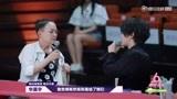 明日之子:华晨宇和宋丹丹争论考核标准,无字歌到底该不该填词?