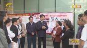 [广西新闻]学习宣传贯彻党的十九届四中全会精神 自治区宣讲团在南宁 桂林宣讲党的十九届四中全会精神