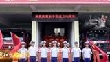 正安消防大队:表白祖国