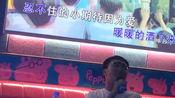 天津大学化工新生KTV骚气唱《宠爱》