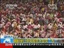 [视频]朝鲜五一举行中央报告大会 称金正恩开创全盛期