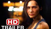 生化危机3 | RESIDENT EVIL 3 REMAKE Trailer (2020) HD