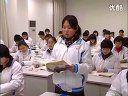 视频: 语文《杜甫诗三首》宜昌市葛洲坝中学(谭小红)