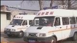 [中国新闻]辽宁阜新一煤矿发生煤尘燃烧事故