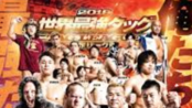 AJPW Real World Tag League 2019 Day 6 2019.11.19
