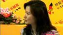 2007-06-12 v.sohu.com-《武士郎》訪問