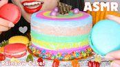 【nena】彩虹蛋糕和麦卡龙-吃的声音[不说话](2019年10月25日7时45分)