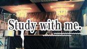【study with me】2.1/4H 冬天也要一起来学个习。