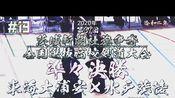 #19【準々決勝】東海大浦安千葉×水戸葵陵茨城【2020R2第37回茨城新聞社旗争奪全国選抜高校剣道大会】1黒須×菊池2久木山×五十嵐3小川×浅田