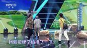 [一鸣惊人]粤北采茶戏《扶贫路上》 表演:广东韶关翁源县文化馆