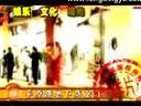 49风行忻州企业宣传片视频广告制作公司电视展会影视拍摄形象专题传媒招标产品