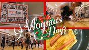 Vlogmas Day3| 超能量美式健身操 美味早餐 Yami网开箱 和朋友们一起的时光
