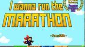 i wanna run thr marathon(s4 s5 s6)