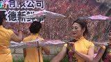 中国(承德)第二届旗袍文化艺术大赛实况