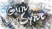 枪乐祭(重制版)2020年5个人制作的枪声音乐,历时六个月,不好听尽管喷!