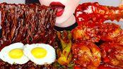 【hongyu】助眠麻辣鸡、黑豆面、泡菜(菜谱)不说话吃饭和烹饪听起来像木桶(2020年3月6日19时0分)