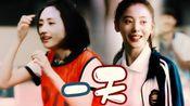 『小剧场』艾若曼 | 黄雨萱(毒舌学霸●邻校学渣)校服不一样也要谈恋爱系列