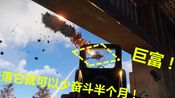 腐蚀RUST21:听说击落直升机可以少奋斗半个月?那还等什么!干啊