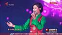 降央卓玛__草原夜色美+那一天(完整版) 广东卫视2016跨年晚会