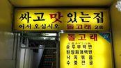 釜山在上学期间的回忆餐厅海豚大豆豆腐街边小吃釜山南浦洞(30--)