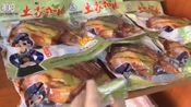 【湖北恩施土特产】+ 土家扣肉盐菜炸广椒味儿,一袋402g!2袋包邮