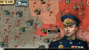 莫斯科保卫战!——世征2同盟1