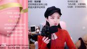 长沙乡村敢死队直播录像2019-12-06 8时13分--11时29分 机场接马富贵和大哥