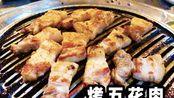 【烤肉】五花肉、肥肠、烤猪排、烤牛舌、烤猪皮……【上海最好吃的韩国烤肉之一】体验报告