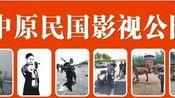 河南省丹江口移民纪录片《守望》,历时8个月拍摄,田姓大学生毕业作品。-纪录片-高清完整正版视频在线观看-优酷