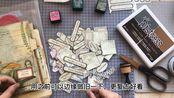 印章制作手帐便签素材