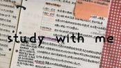 【STUDY WITH ME】/数学作业+英语作业+读书笔记/初二