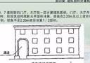 建筑工程定额与预算 13 郑州大学 (全套28讲) _建筑土木类