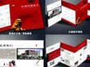 武汉市蔡甸区江夏区黄陂区画册印刷厂 画册设计公司 制作电话地址