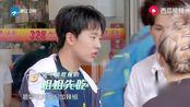 [漫游记]:郭碧婷被辣到颤抖,钟汉良尝跳起鬼畜舞,郭麒麟觉得不怎么辣
