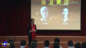 北京教育学院丰台分院附属学校开展综合教学实践研讨会